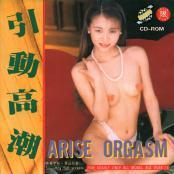 AriseOrgasm