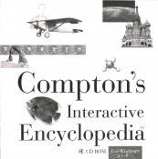 ComptonsInteractiveEncyclopedia