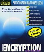DataSafeEncryption