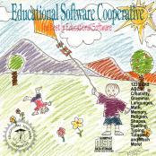 EducationalSoftwareCooperative