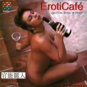 ErotiCafeQuicklimeVolume2