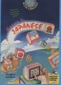GamesInJapanese