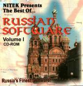 RussianSoftwareVolume1