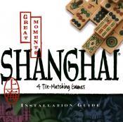ShanghaiGreatMoments
